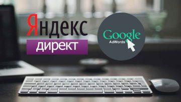 Эдмаркет №2 в рекламе по данным АдВсё.ru