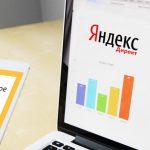 Сертификация от Яндекс и Google