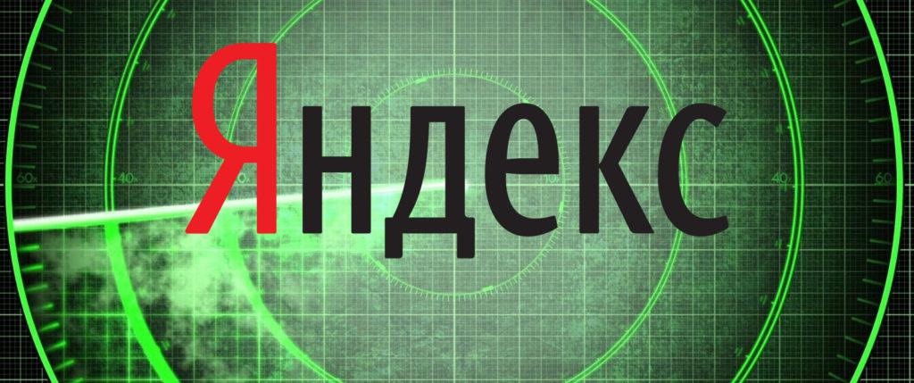 «Яндекс» запустил рейтинг, в который попало 10 000 самых популярных интернет-проектов