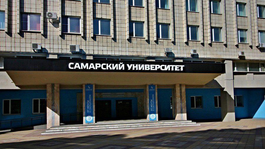 Сотрудничество с Самарским Университетом