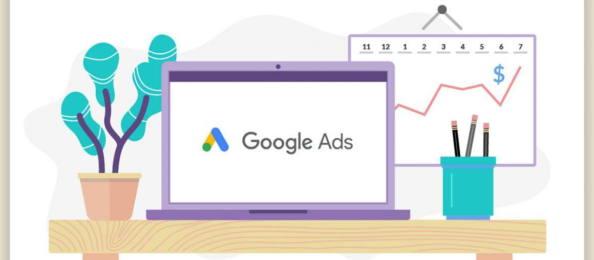 Успешное прохождение сертификации Google