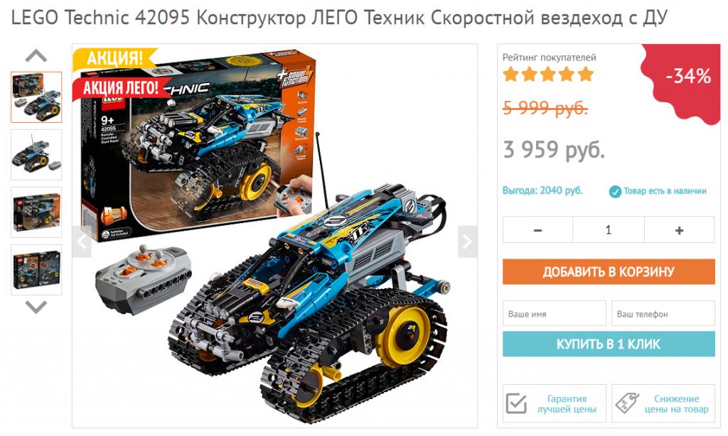 do-zagruzki-v-market